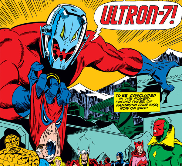 Ultron-7_banner_h02