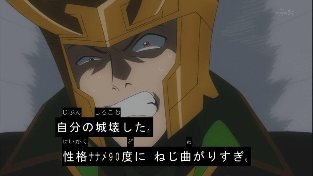 アニメ ディスクウォーズ アベンジャーズでのロキ