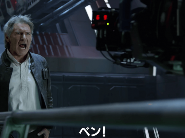 『スターウォーズ / フォースの覚醒』メイキング特別映像、MovieNEX紹介映像が登場