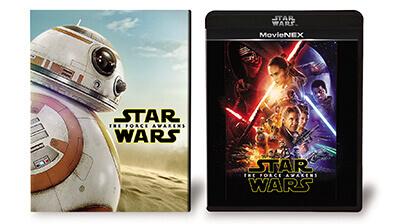 スターウォーズ フォースの覚醒 DVD/Blu-rayパッケージ