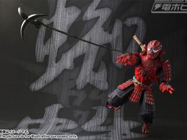 【これぞクールJAPAN】バンダイ、名将シリーズより侍スパイダーマン発売 外国人に自慢できるぞ!