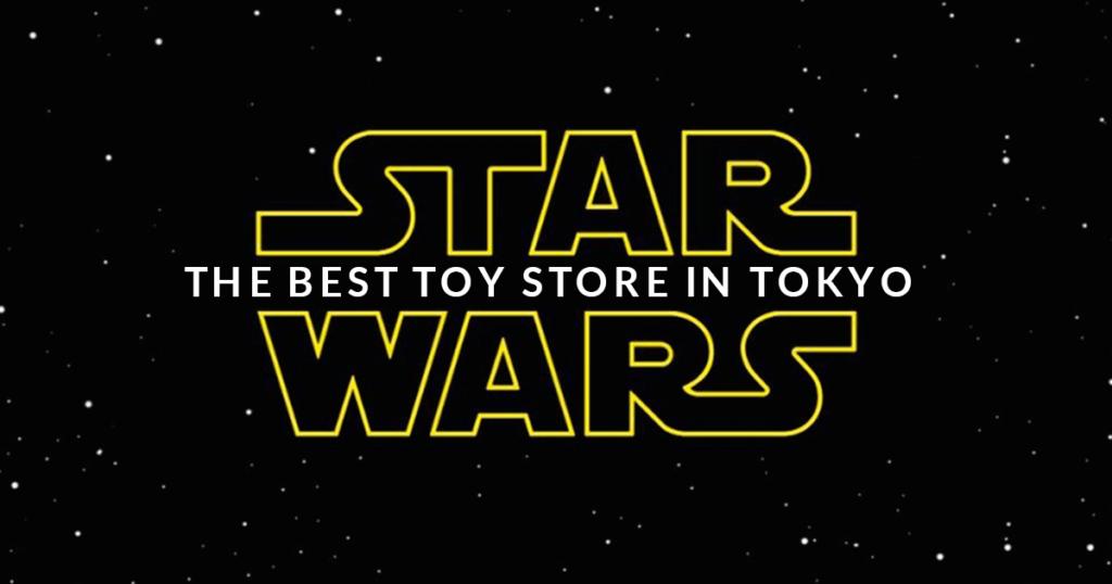 東京 スターウォーズ グッズ、おもちゃ、トイショップ best3まとめ