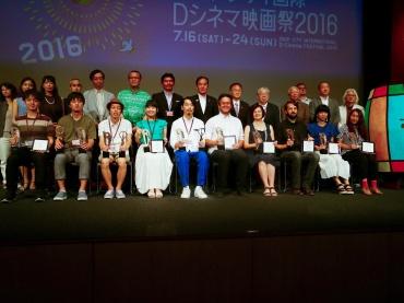 日本映画には無い?SKIPシティ国際Dシネマ映画祭の海外長編受賞作に見られた「感性+◯◯」というキーワード