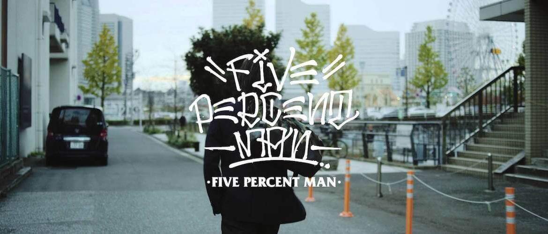 fivepercentman