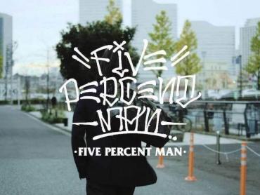 【レビュー】『FIVE PERCENT MAN』で僕はわずか25分であらゆる感情を叩き起こされた【SKIPシティ国際Dシネマ映画祭2016上映作品】