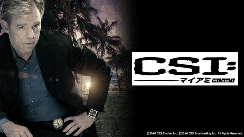 AXN『CSI : マイアミ』より
