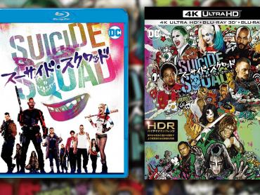 『スーサイド・スクワッド』Blu-ray / DVD 日本版発売日発表!年内リリース決定!