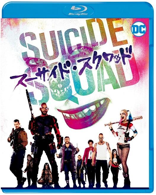 suicide-squad-japan