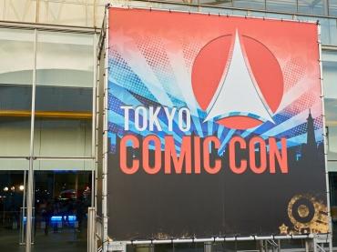 【写真多数】東京コミコン2016、目の追いつかない充実の会場内レポート【来年も期待】