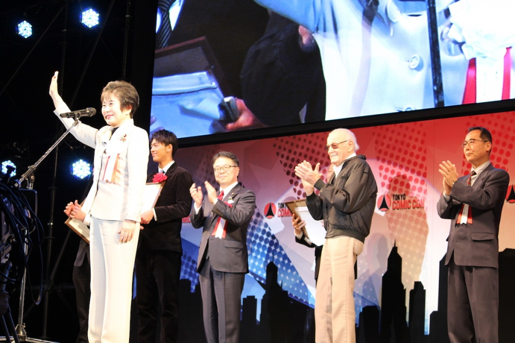 山東さんによる開会宣言