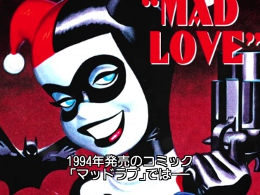 『スーサイド・スクワッド』全11キャラの紹介動画が日本初公開!あなたのお気に入りは誰?