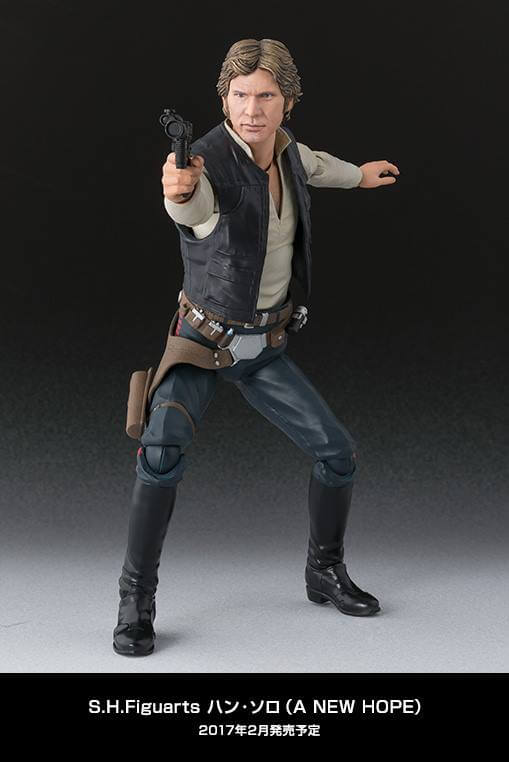 http://thefwoosh.com/2016/08/bandai-s-h-figuarts-new-figure-pics-rogue-one-and-han-solo