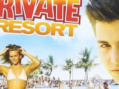 『パイレーツ・オブ・カリビアン』のジョニー・デップがまだ若くて可愛かった頃の名作『マイアミ・ホット・リゾート』を観てみよう