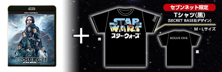 http://7net.omni7.jp/general/005101/161106swr1