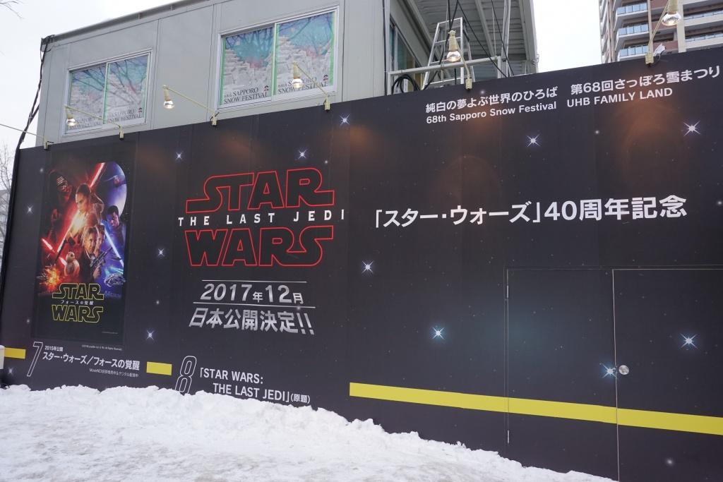 シリーズ最新作『スター・ウォーズ/最後のジェダイ』は12月公開!