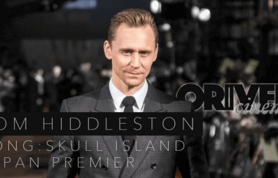 トム・ヒドルストン キングコング髑髏島の巨神