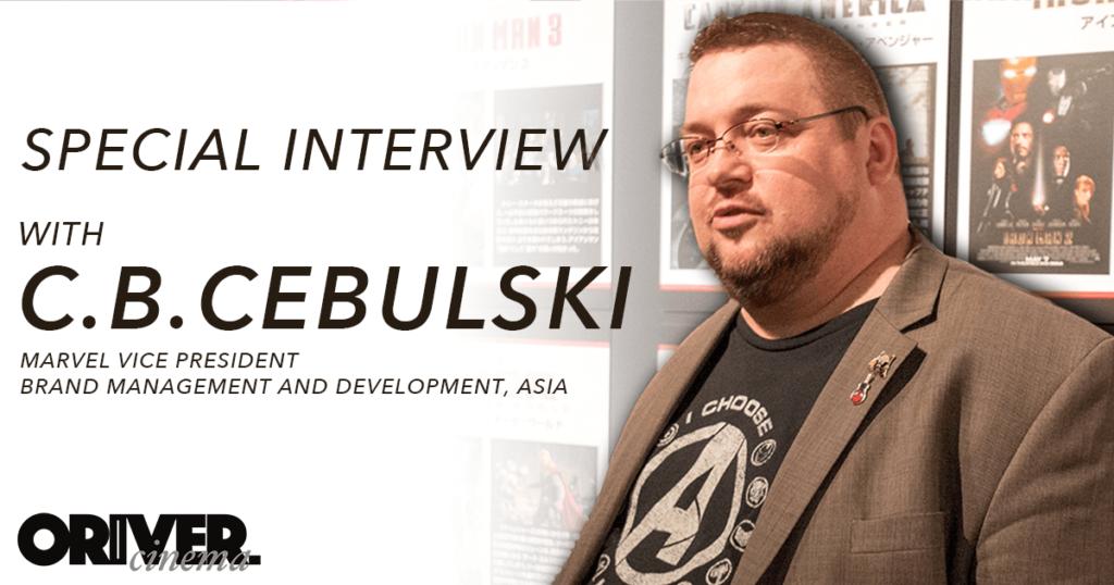 マーベル 副社長 C.B.セブルスキー氏 インタビュー