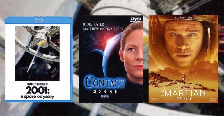新作『メッセージ』の前に振り返る「ハードSF」の映画たち―映画はどのように宇宙を描いてきたか