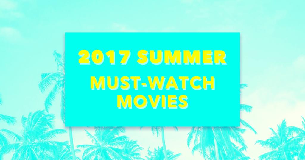 2017年夏の注目映画