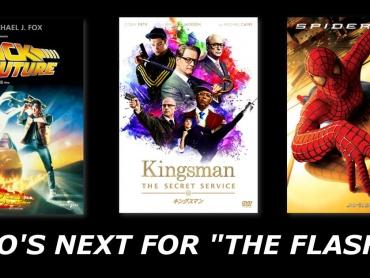 DC映画『ザ・フラッシュ』監督候補はロバート・ゼメキス、マシュー・ヴォーン、サム・ライミ!有名監督三つ巴の大混戦へ