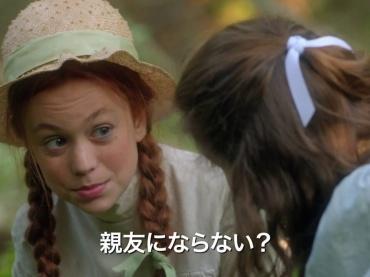 映画『赤毛のアン』が他の映像化作品とは一線を画す3つの理由