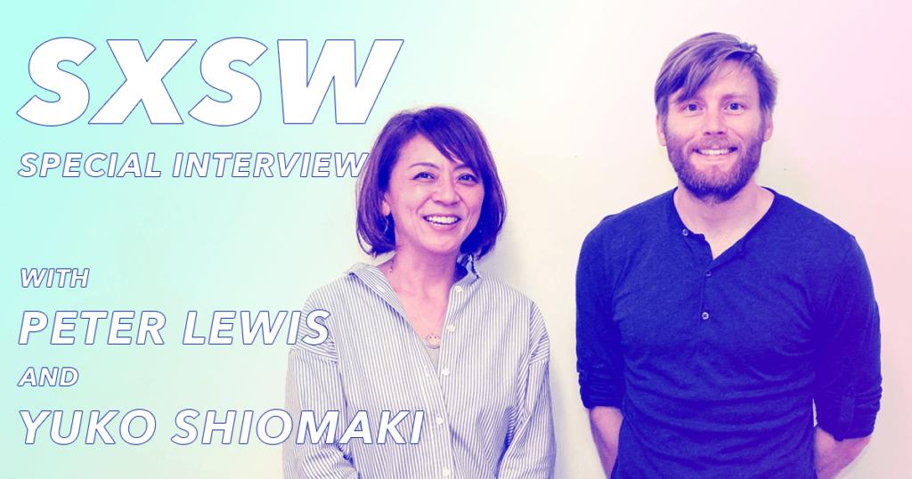 SXSW(サウス・バイ・サウスウエスト)インタビュー