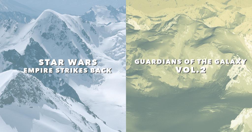 スター・ウォーズ帝国の逆襲とガーディアンズ・オブ・ギャラクシーリミックス
