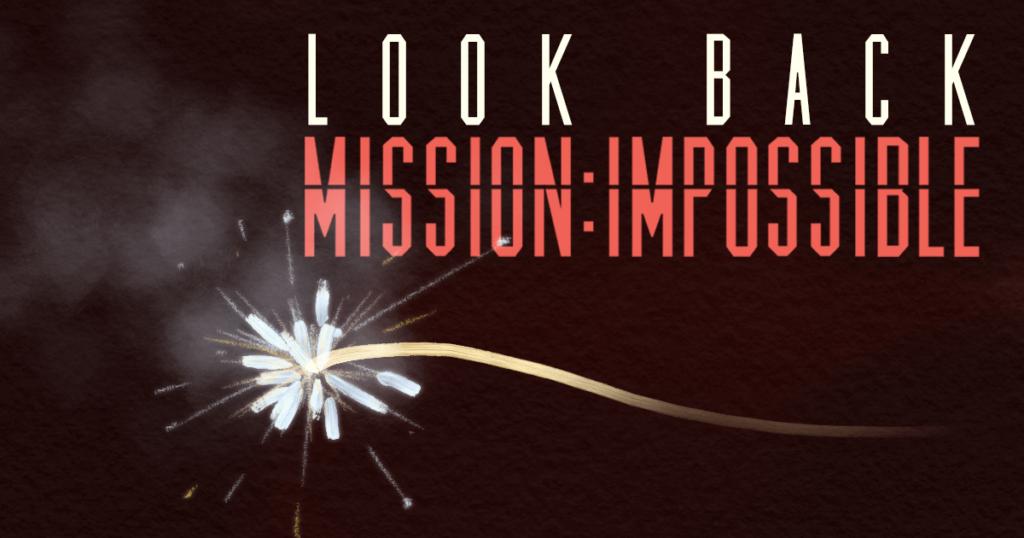 ミッション・インポッシブル総復習