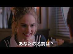 エドガー・ライト監督最新作『ベイビー・ドライバー』2017年8月19日、日本公開決定!日本版予告編も登場