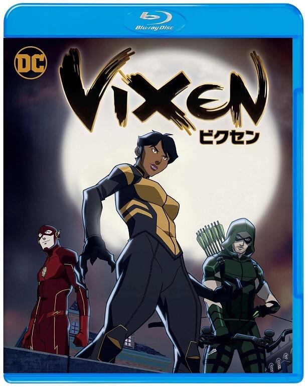 「VIXEN/ビクセン」ブルーレイ ジャケット写真