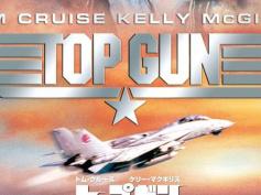 『トップガン』続編は2019年7月12日米国公開!監督も公式決定、主人公トム・クルーズは教官役に