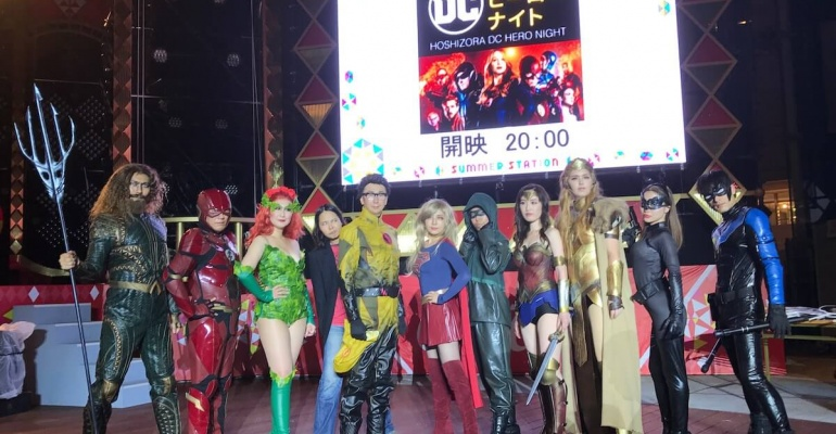【イベレポ】星空DCヒーローナイトに潜入!日本初公開ドラマ『インベージョン!最強ヒーロー外伝』に大興奮の夜