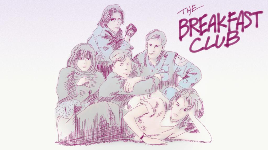 thebreakfastclub
