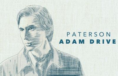 『パターソン』アダム・ドライバー