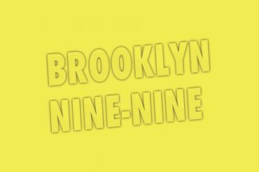 密かに人気上昇中!今アツい海外ドラマ『ブルックリン・ナイン-ナイン』を観て欲しい3つの理由