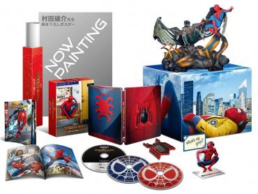 『スパイダーマン:ホームカミング』ブルーレイ&DVD、12月20日発売決定!3D盤、4K UHD盤、プレミアムBOXも同時発売