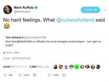 うっかり生配信問題のハルク役マーク・ラファロ、スパイダーマン役トム・ホランドのイジりに無慈悲なカウンター