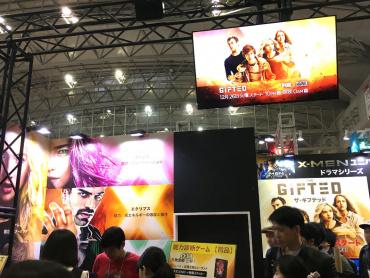 【東京コミコン2017】X-MENドラマ『The Gifted』『レギオン』ブースが大盛況!映画・ドラマファン全員注目の2作品をチェック