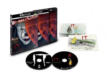 """早くも!『IT/イット """"それ""""が見えたら、終わり。』1月24日デジタル配信、2月21日ブルーレイ&DVDリリースが決定 ─ 特典映像60分超"""