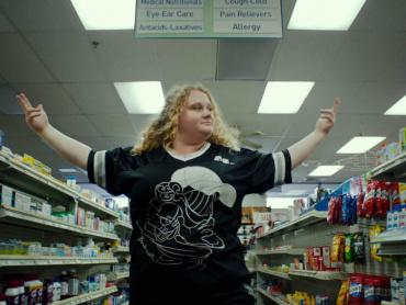 海外映画祭で大絶賛の話題ヒップホップ映画『パティ・ケイク$』4月27日の日本公開が決定