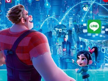 """『シュガー・ラッシュ:オンライン』日本版ポスター、LINEや楽天、ドコモなどのアイコンが出現 ─ ディズニーが""""ネットの裏側""""を描く"""