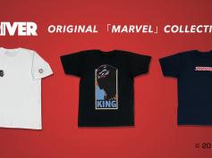 THE RIVERオリジナル「MARVEL」Tシャツ発売 ─ 『インフィニティ・ウォー』公開記念、サノス/バッキー/ブラックパンサーをラインナップ