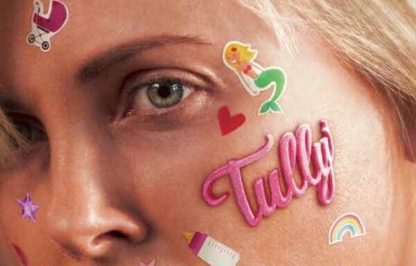 タリーと私の秘密の時間