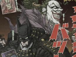 「ニンジャバットマン 富士地獄ヶ原の乱戦」レトロ風ポスターをプレゼント!