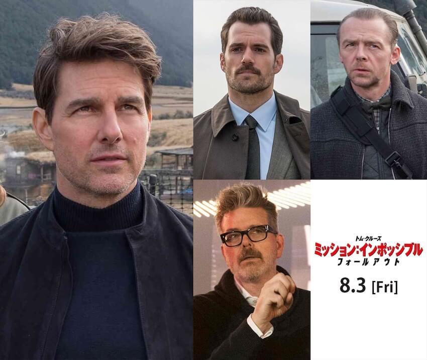 『ミッション:インポッシブル/フォールアウト』トム・クルーズ、ヘンリー・カヴィル、サイモン・ペッグ、 クリストファー・マッカリー監督の4人が来日決定!