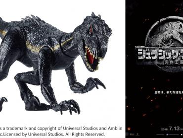 【プレゼント】『ジュラシック・ワールド/炎の王国』フィギュアとコラボ版『UNO』が発売 ─ インドラプトルを3名様に