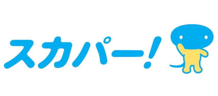 東京コミコン2018 協賛企業