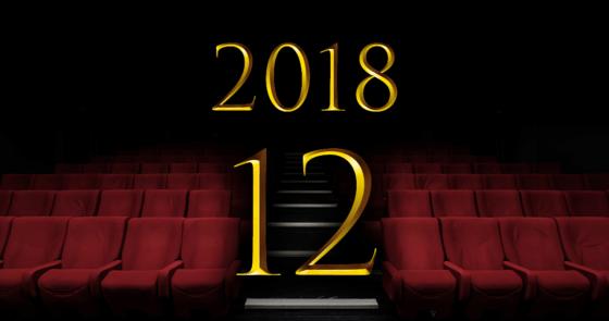 2018年12月上映のおすすめ映画