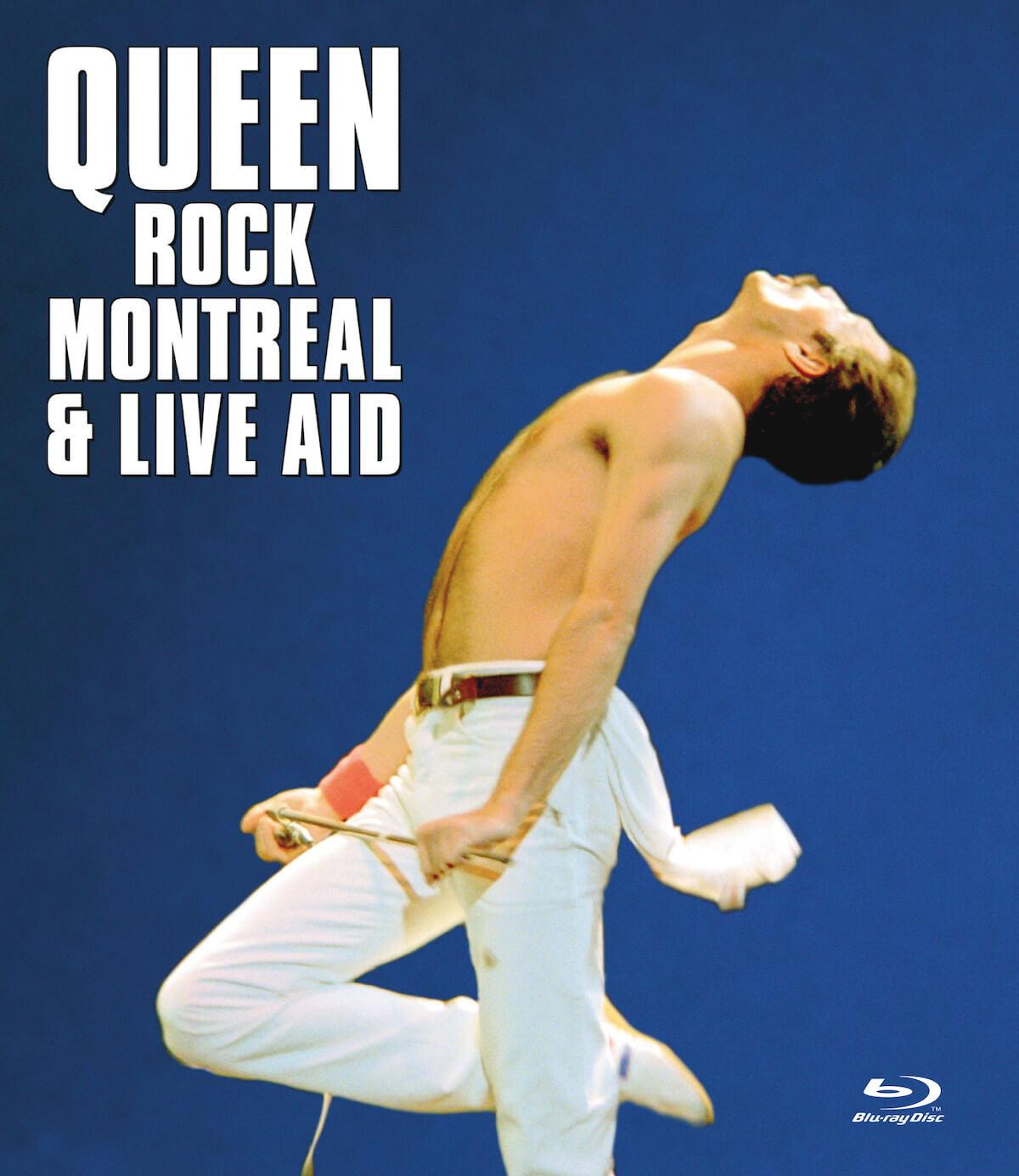 クイーン(Queen)『Queen Rock Montreal』
