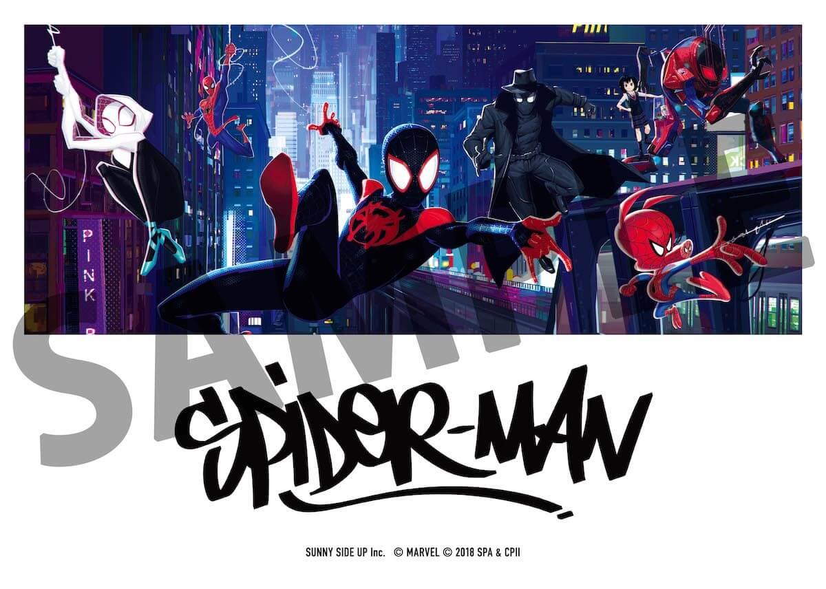 『スパイダーマン:スパイダーバース』が「ファミマプリント」Happyくじブロマイドに登場 ─ 全20種のデザインをチェック
